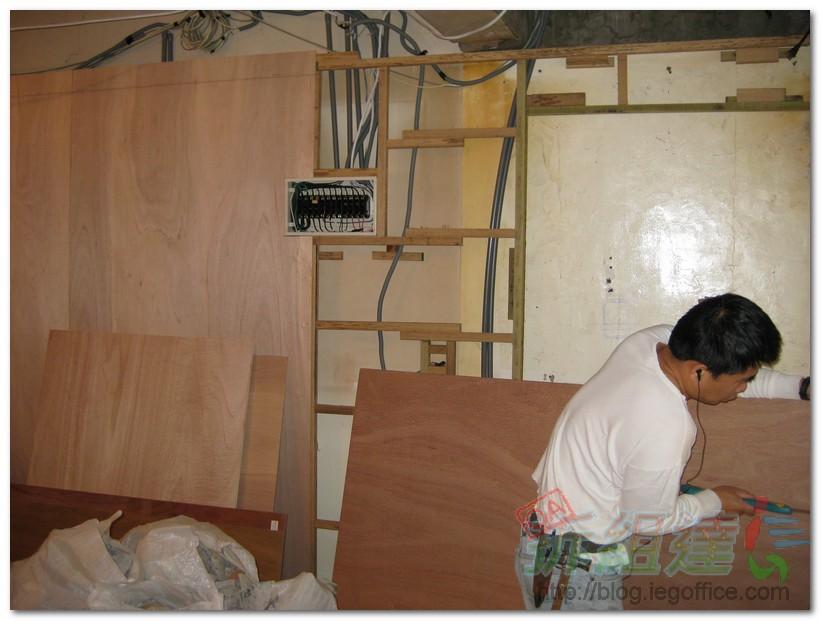 辦公室-三夾板壁板