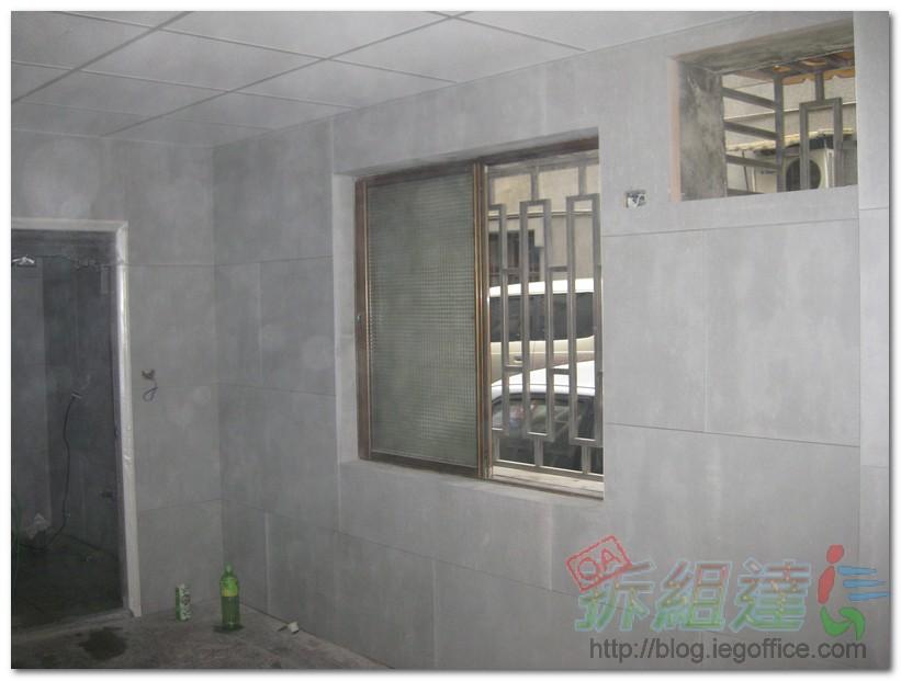 辦公室-水泥板