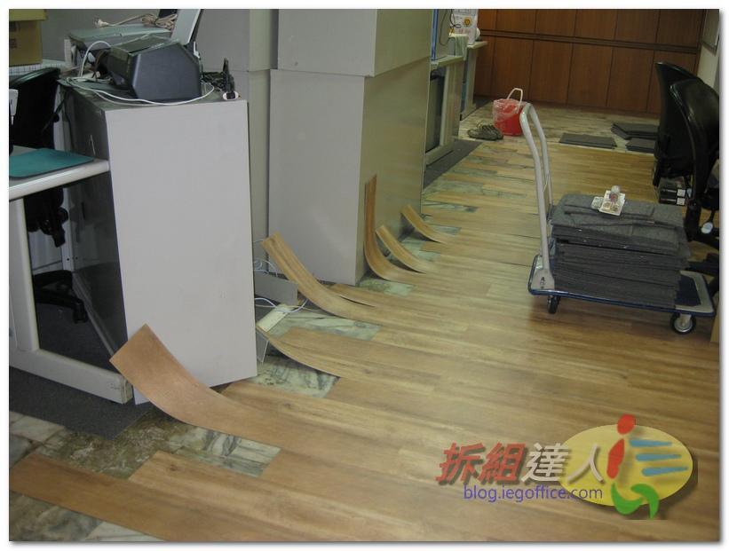 換地板-01