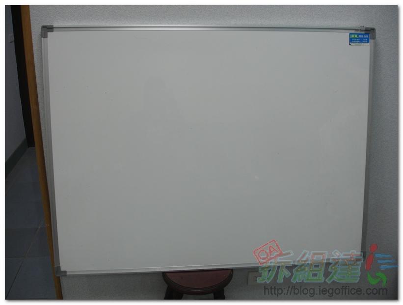 辦公家具-白板