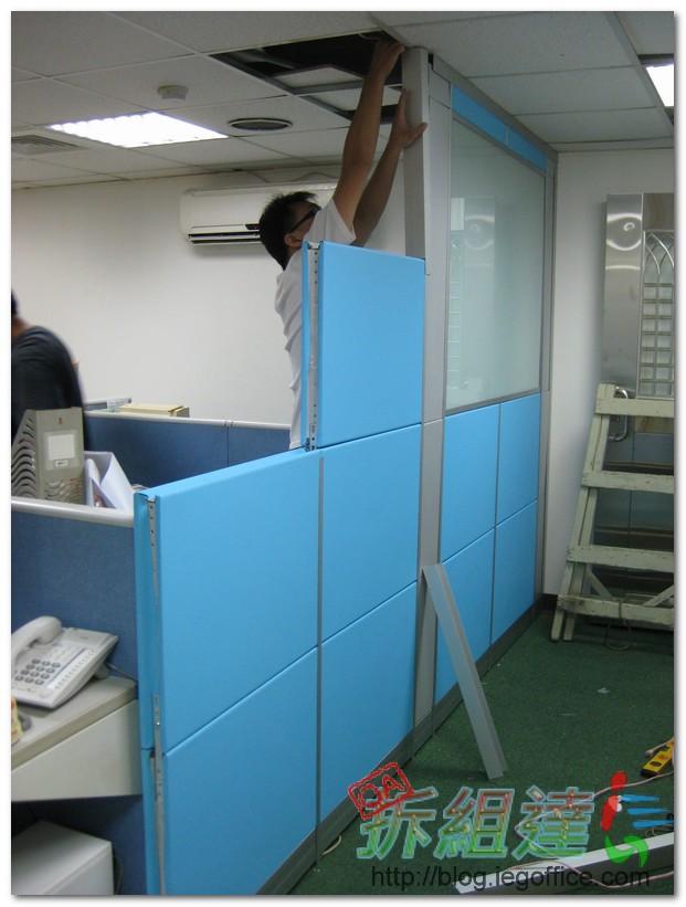 辦公家具-高隔間-LOGO