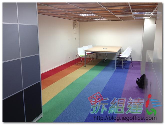辦公室裝修,地毯