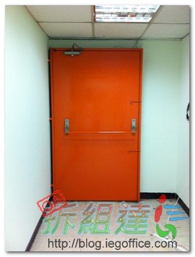 辦公室裝修,油漆