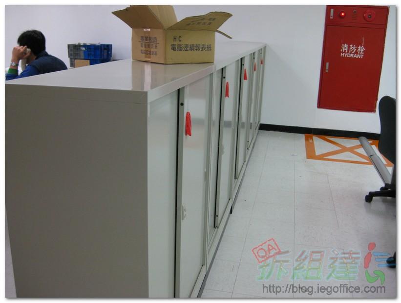 辦公家具-OA辦公鐵櫃