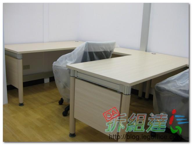 辦公家具,OT系統桌